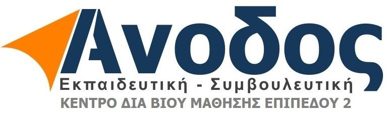 e-anodos.gr